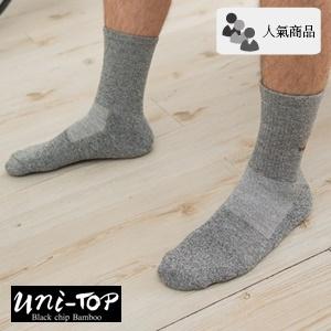 銀纖維負離子休閒襪(灰)