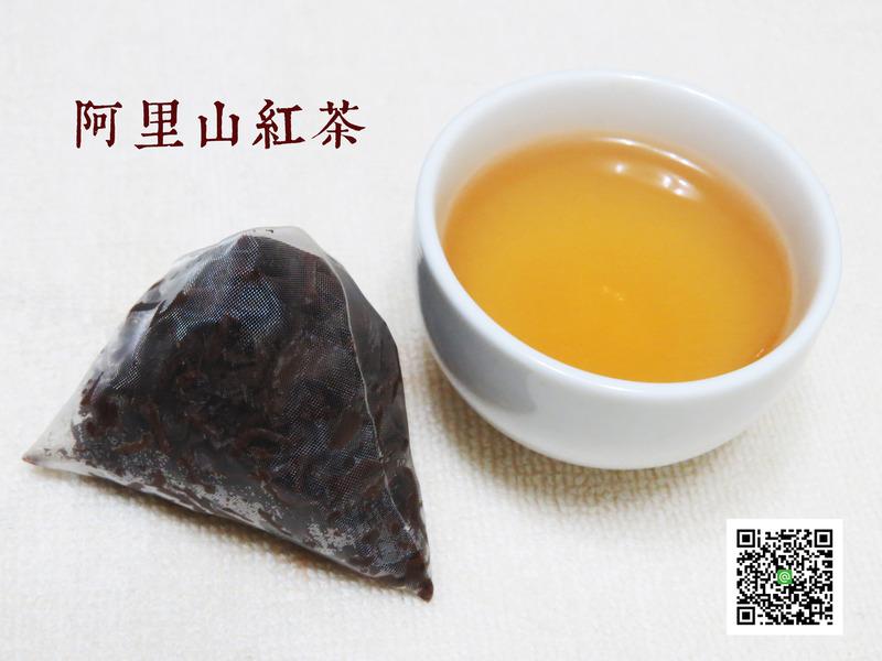 阿里山紅茶-高山紅茶