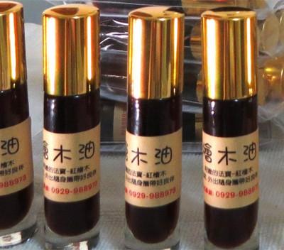紅檜木油-阿嬤的法寶