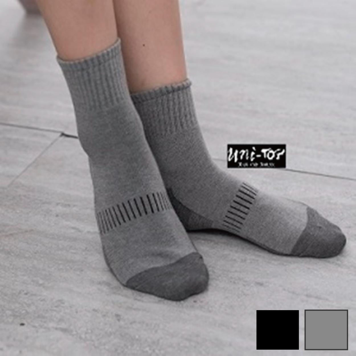 銀炭精梳棉1/2休閒襪(灰)